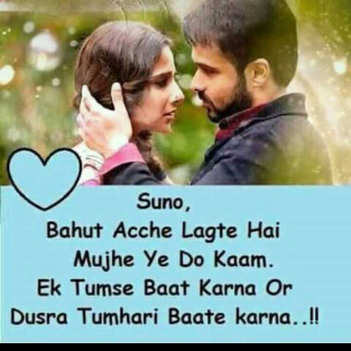 Deeba Ahmed