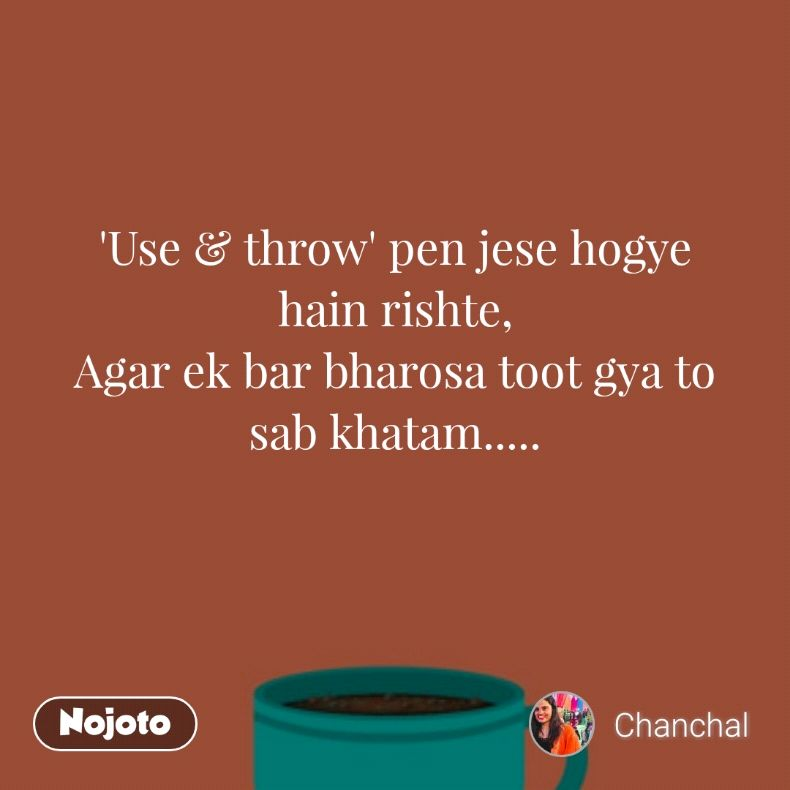 Use Throw Pen Jese Hogye Hain Rishte Agar Ek Bar Bharosa T