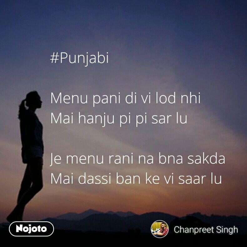 Punjabi Menu Pani Di Vi Lod Nhi Mai Hanju Pi Pi Sar Lu Je Menu Rani