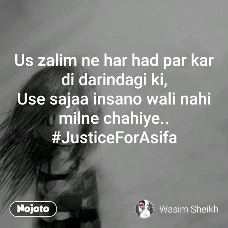 Us zalim ne har had par kar di darindagi ki, Use sajaa insano wali nahi milne chahiye.. #JusticeForAsifa