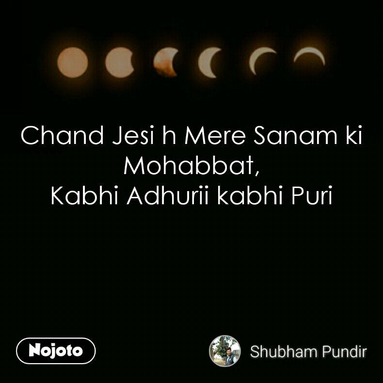 Chand Jesi h Mere Sanam ki Mohabbat, Kabhi Adhurii kabhi Puri