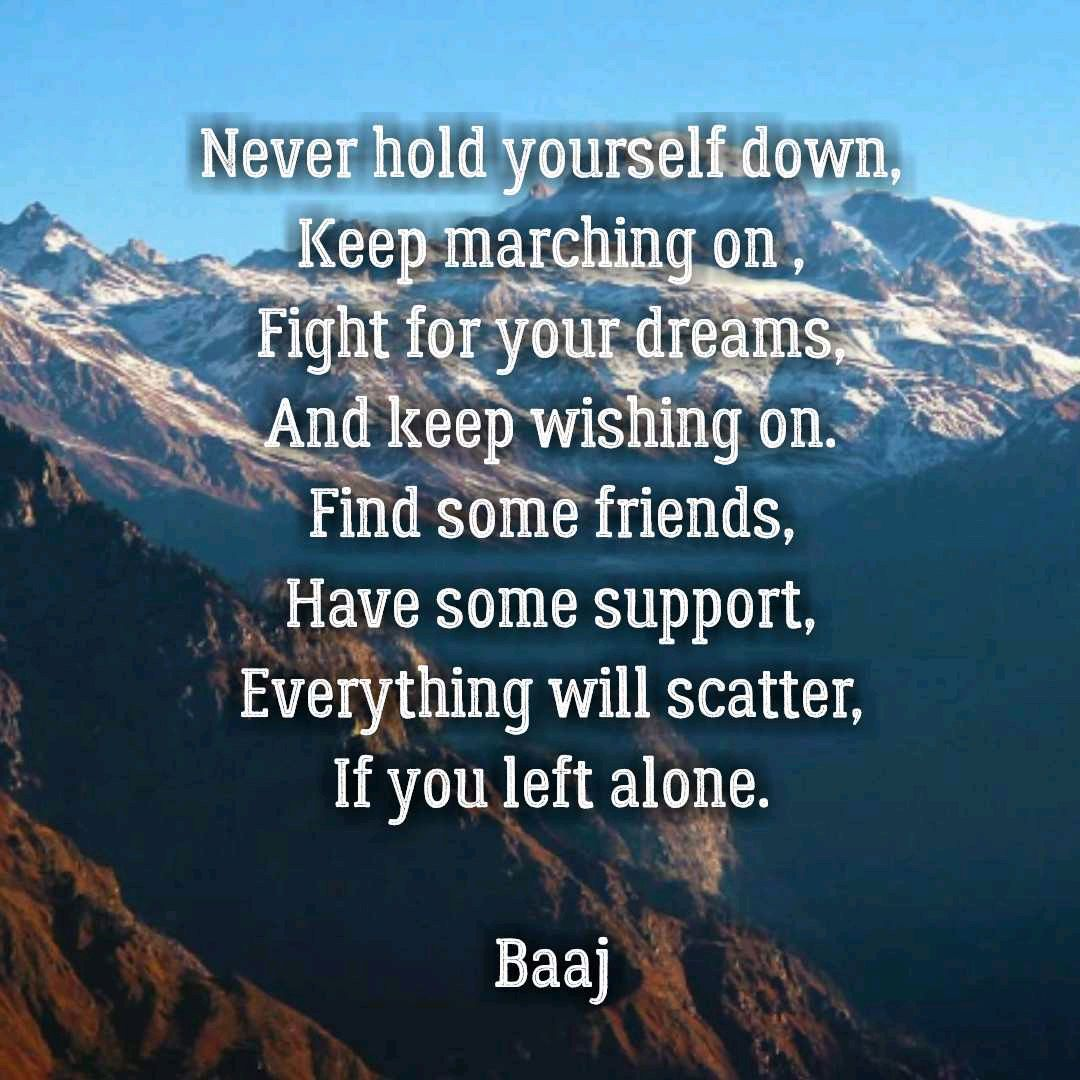 Keep Fighting For Your Dreams Quotes Shayari Story Poem Jokes