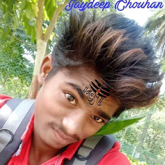 Nanu Chouhan