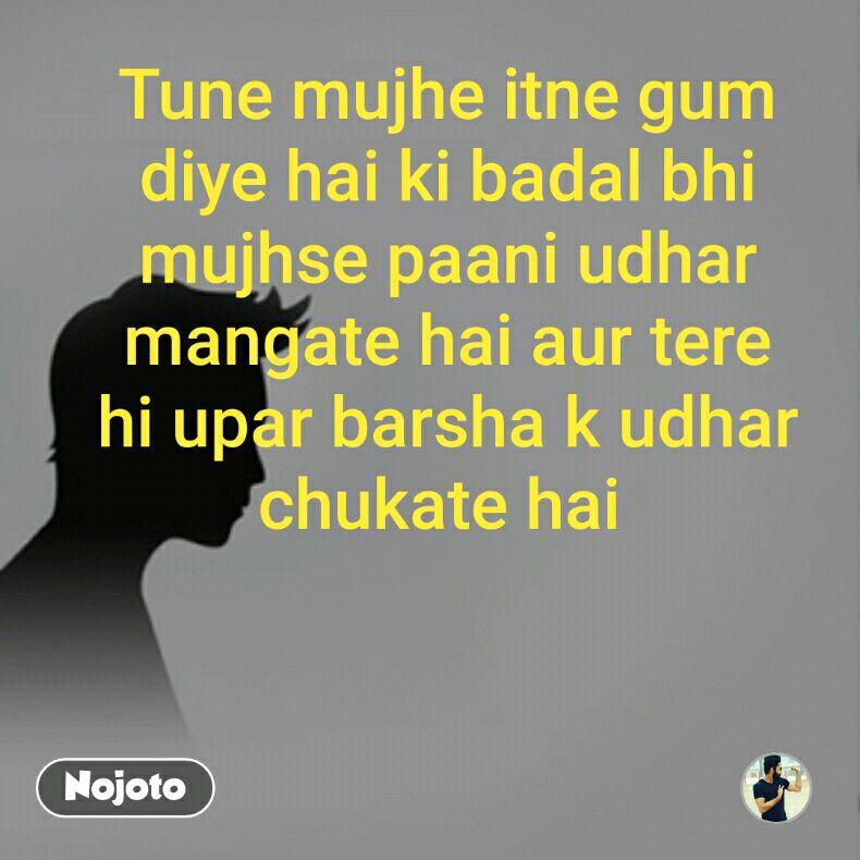Sad Brokenheart Hindi Enggji Purefeelings Likhletehaikab
