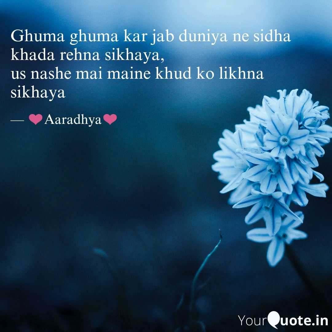 ❤️     #hindiwriters #dhoka #dhokebaaz #shayrilove
