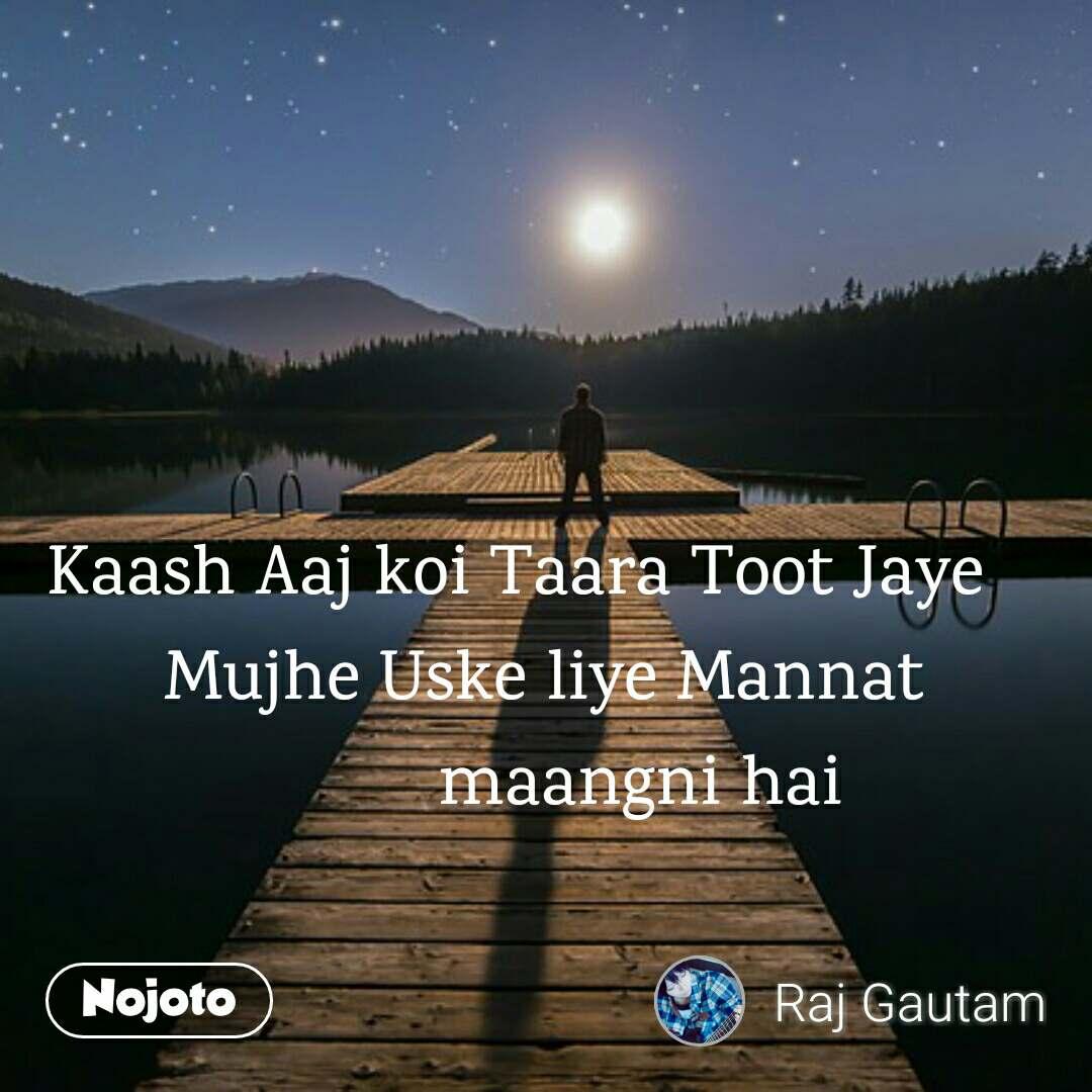 Kaash Aaj koi Taara Toot Jaye     Mujhe Uske liye Mannat               maangni hai