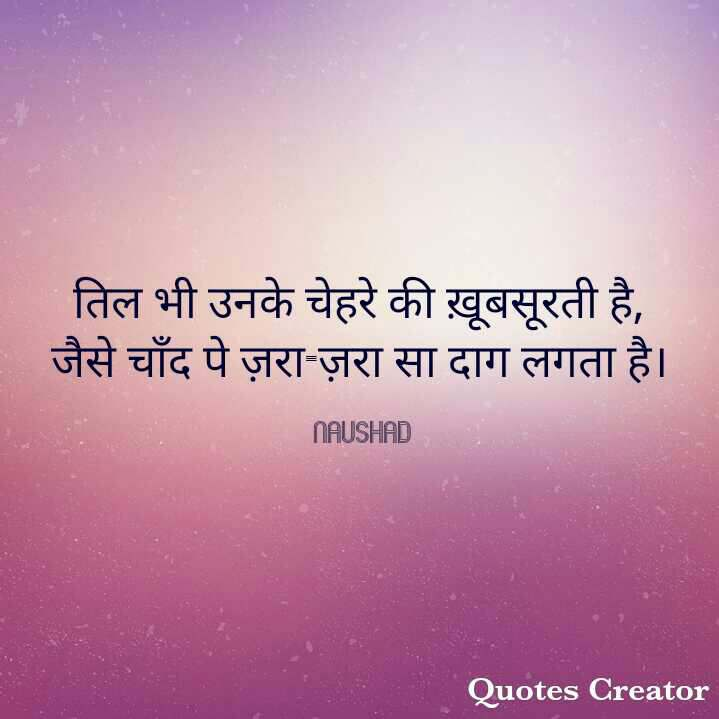 For A Very Special Person Quotes Shayari Story Poem Jokes Mem