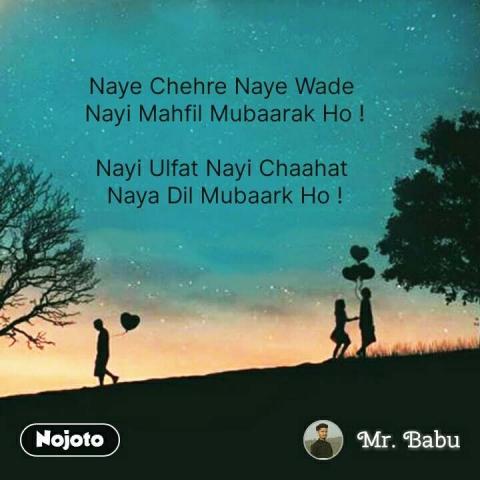 Naye Chehre Naye Wade  Nayi Mahfil Mubaarak Ho !  Nayi Ulfat Nayi Chaahat  Naya Dil Mubaark Ho !  #NojotoQuote