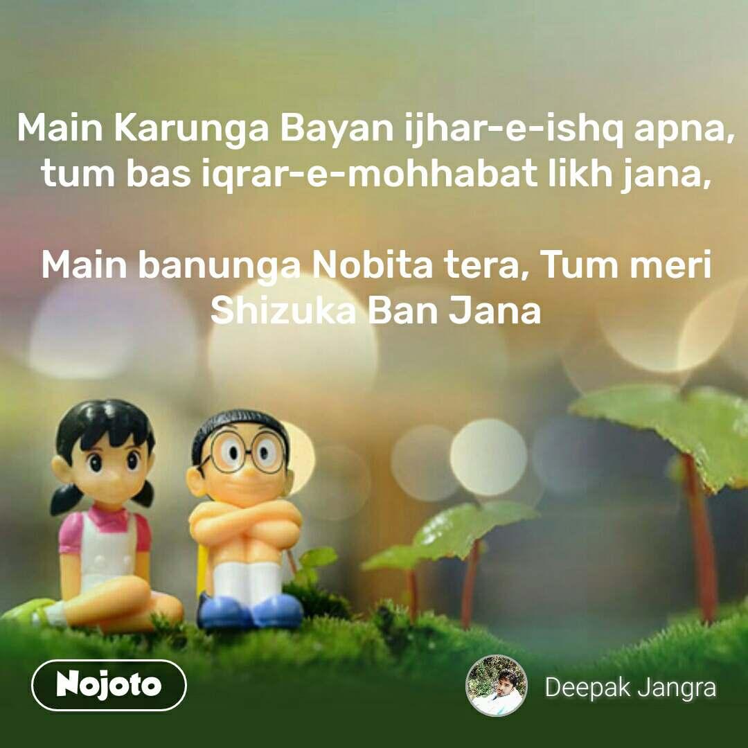 Best Doraemon Stories Status Quotes Shayari Poem Videos On No