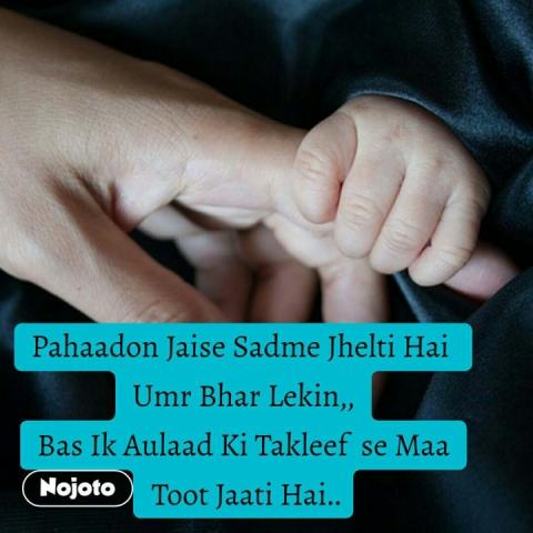 Pahaadon Jaise Sadme Jhelti Hai  Umr Bhar Lekin,, Bas Ik Aulaad Ki Takleef  se Maa  Toot Jaati Hai.. #NojotoQuote