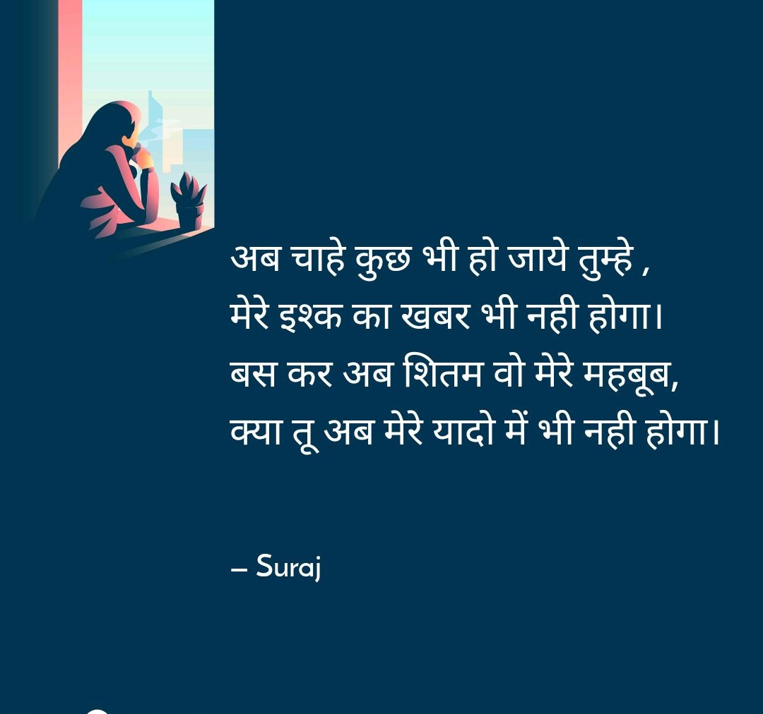 Nojoto – Best App for Video, Shayari, Poem, Quotes, Jokes