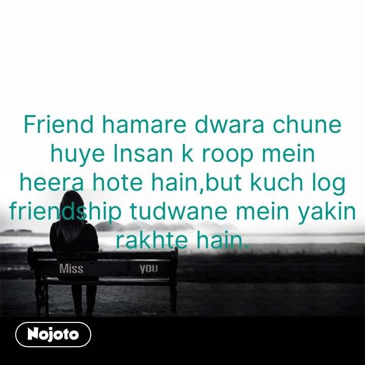 Miss You Quotes Friend Hamare Dwara Chune Huye Insan K Roop Mein