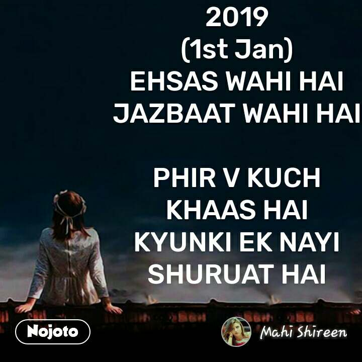 2019 (1st Jan) EHSAS WAHI HAI JAZBAAT WAHI HAI  PHIR V KUCH KHAAS HAI KYUNKI EK NAYI SHURUAT HAI #NojotoQuote