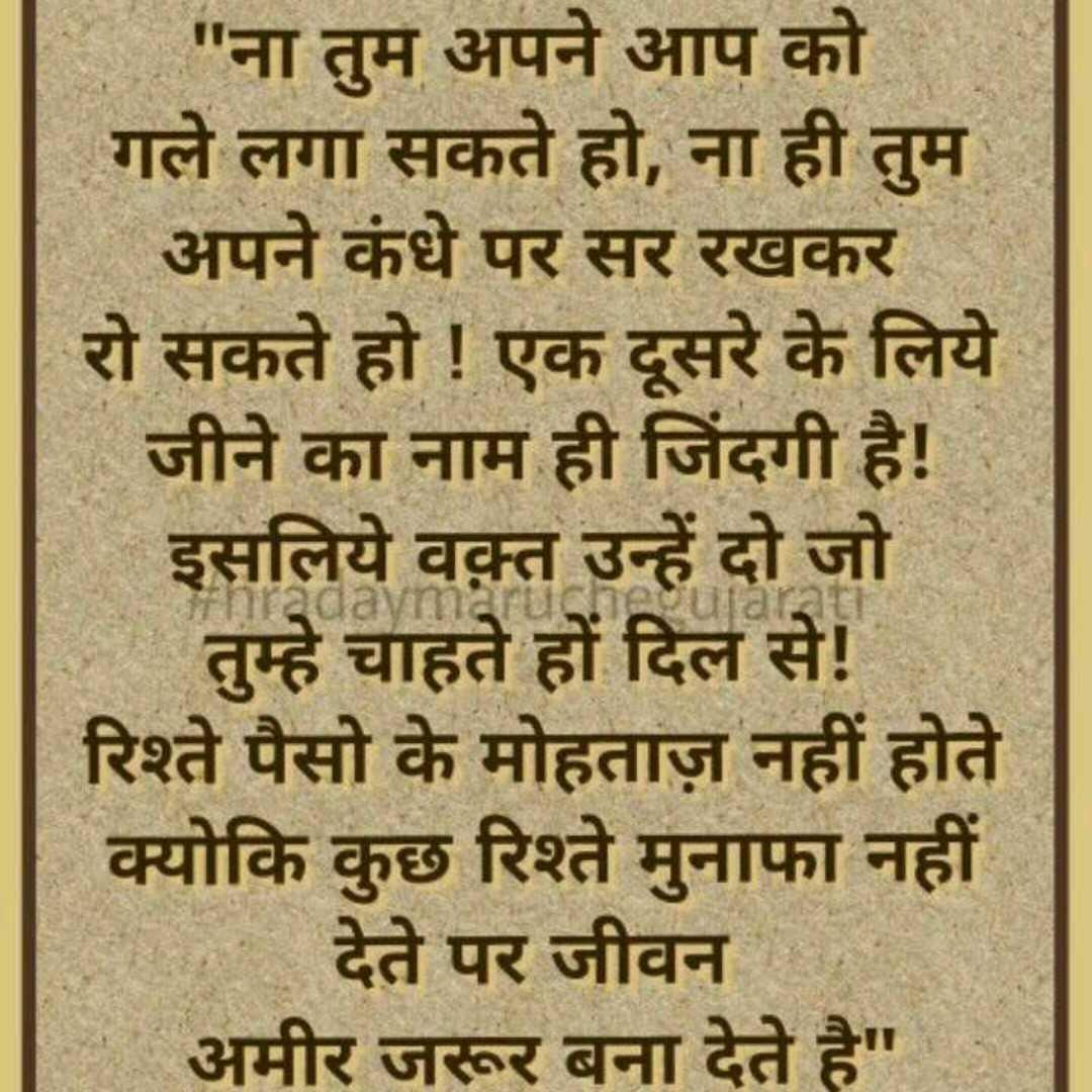Mithilesh Sharma