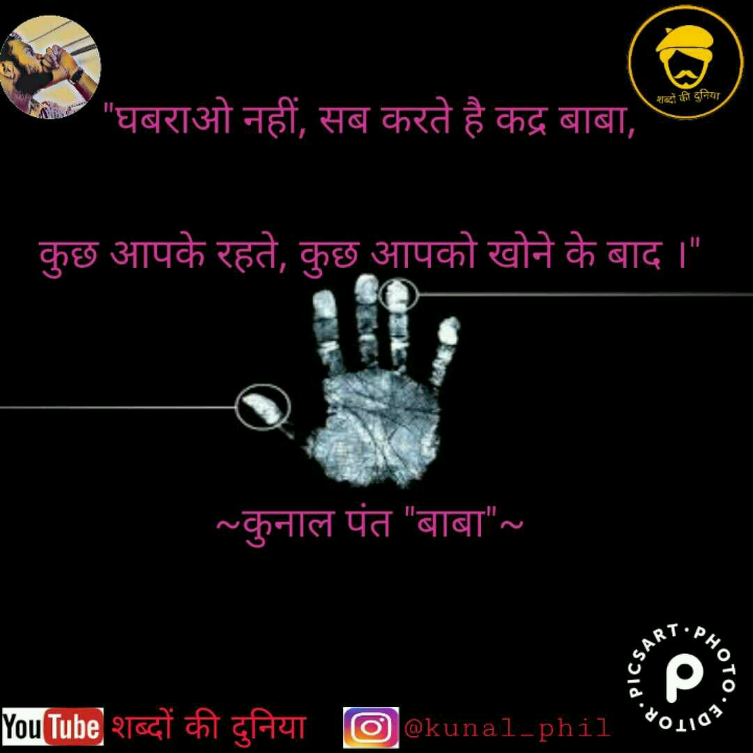 Instagram Hindi Nojotoofficial Urnotebook Poetry Quotes Shayari
