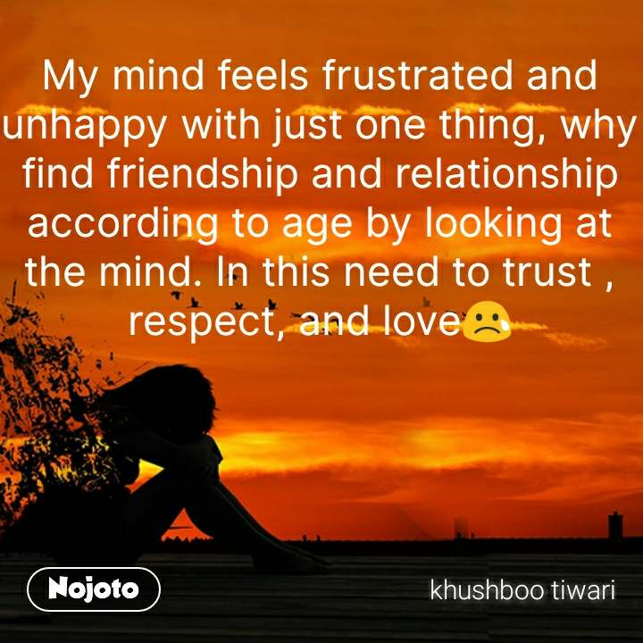 Sad Love Quotes In Hindi My Mind Feels Frustrated And Unhappy With
