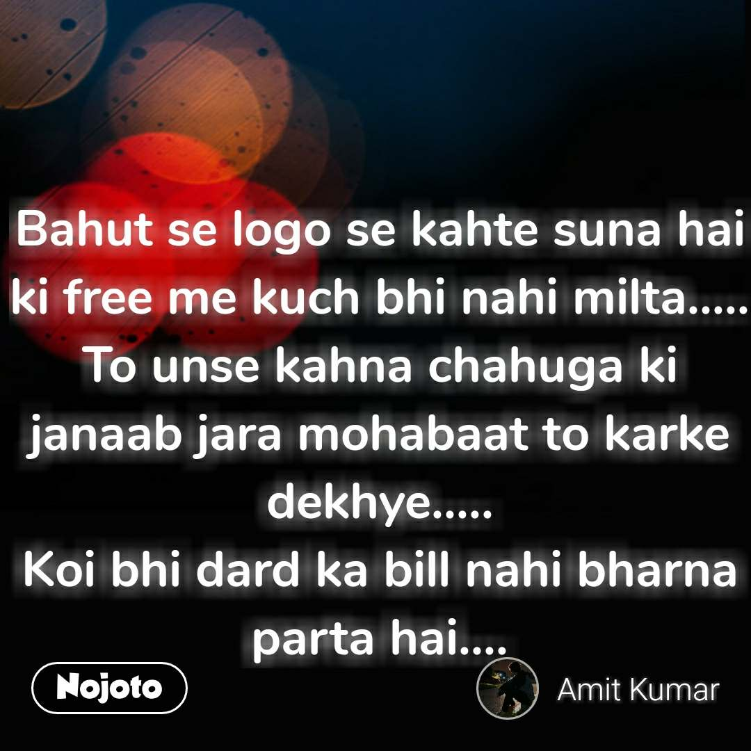 Life Quotes In Hindi Bahut Se Logo Se Kahte Suna Hai Ki Free Me Ku