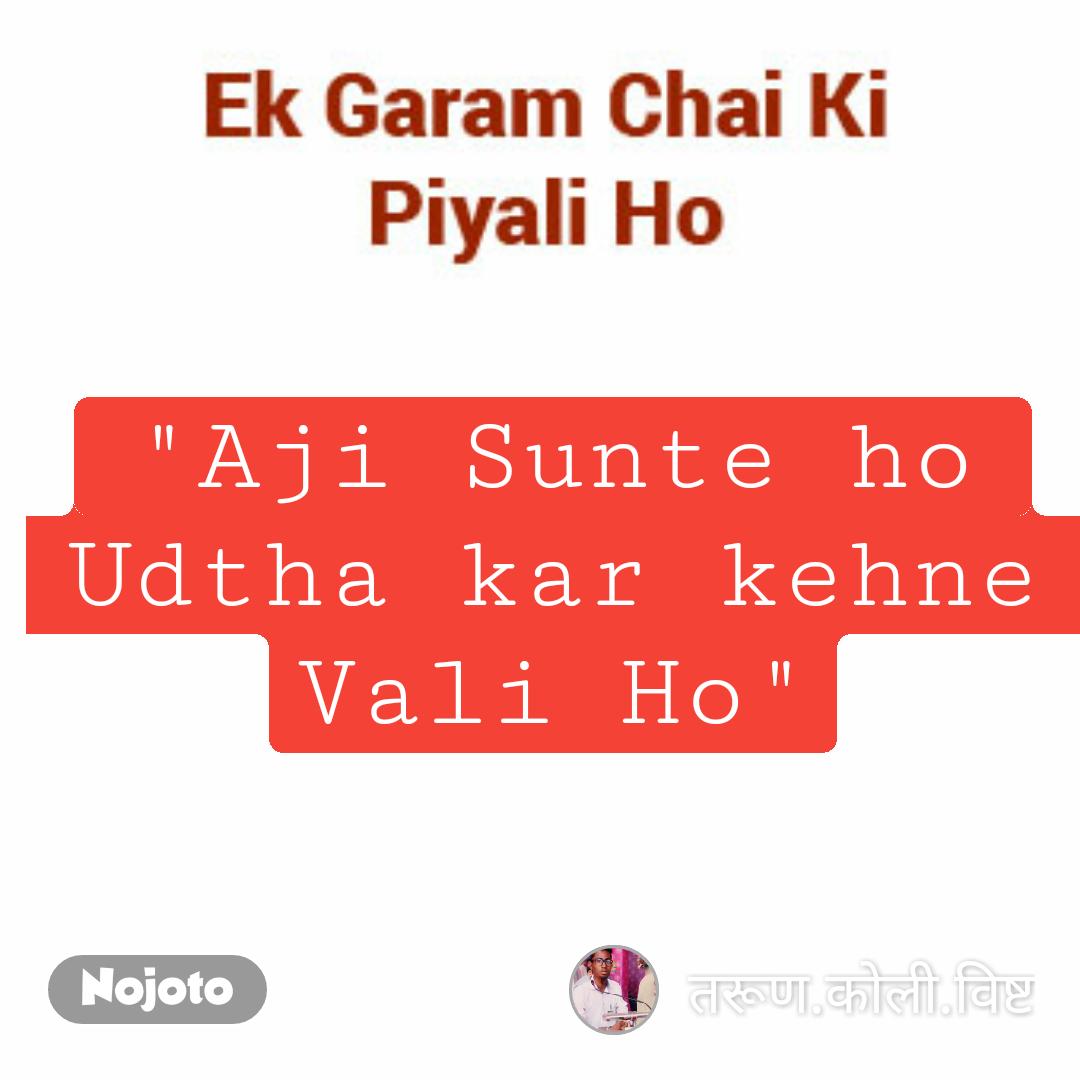 """Aji Sunte ho Udtha kar kehne Vali Ho"""