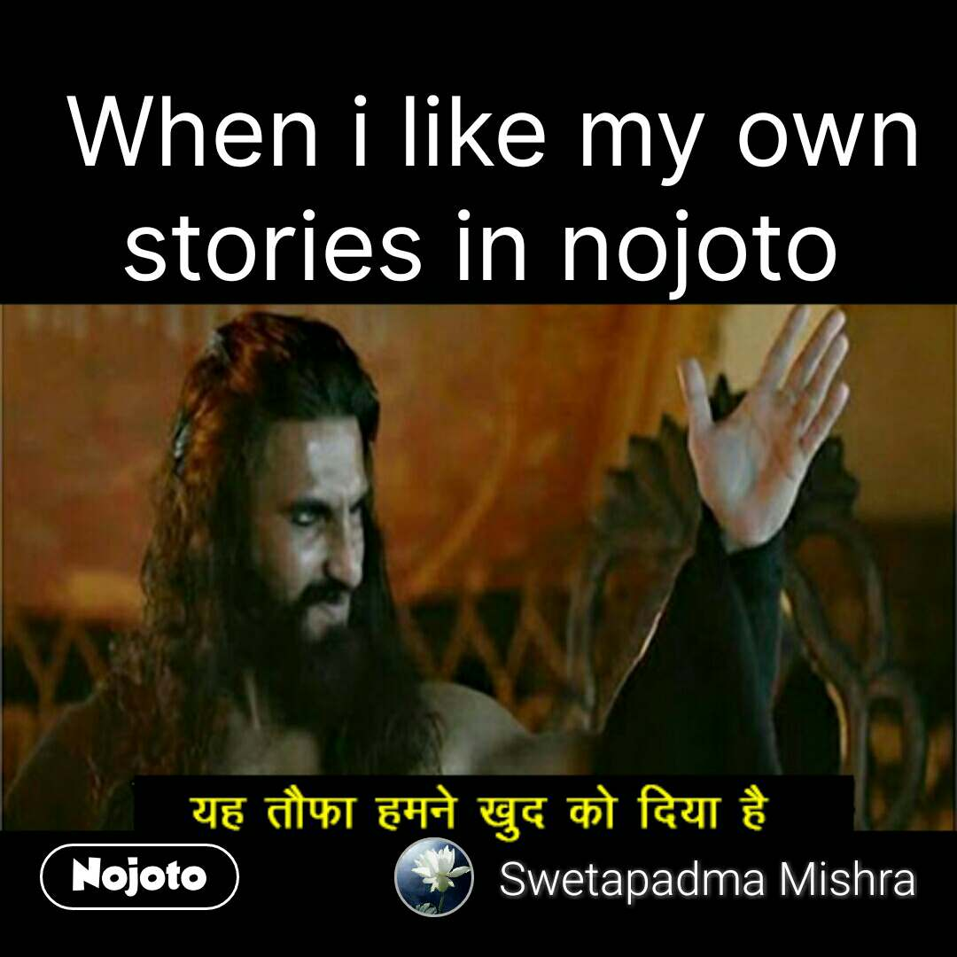 Yeh Toffa humne khudh ko diya hai When i like my own stories in nojoto  #NojotoQuote