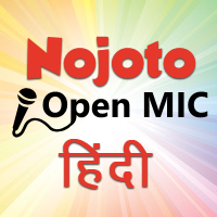 Nojoto Open Mic Hindi Now Find Your Open Mic Video Here, Don't forgot to hit the bell icon.