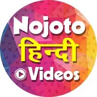 Nojoto Hindi Videos
