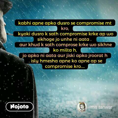 rorschach never compromise quote Shayari, Status, Quotes, Stories