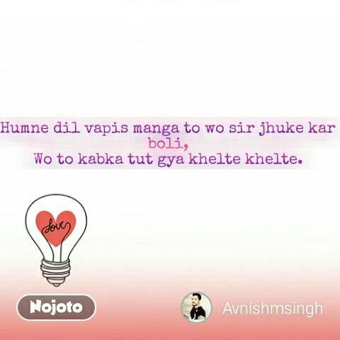 Love Humne dil vapis manga to wo sir jhuke kar boli, Wo to kabka tut gya khelte khelte. #NojotoQuote