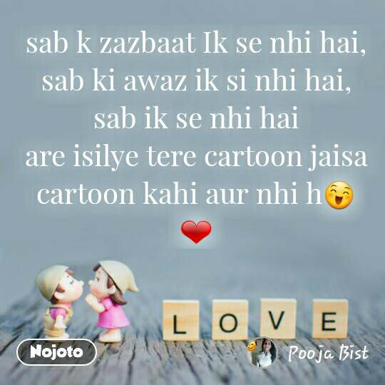 In Hindi Cartoon Shayari Status Quotes Stories Nojoto