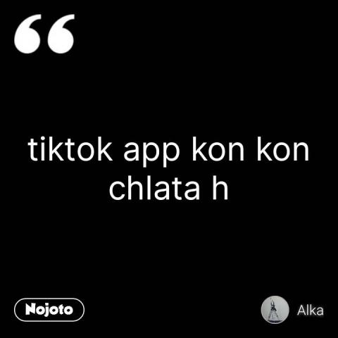 tiktok app kon kon chlata h #NojotoQuote