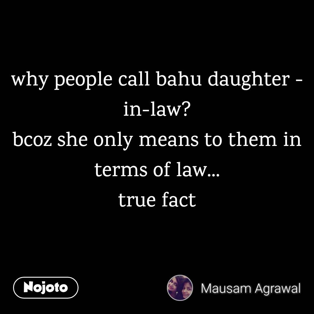 Quotes On Bahu