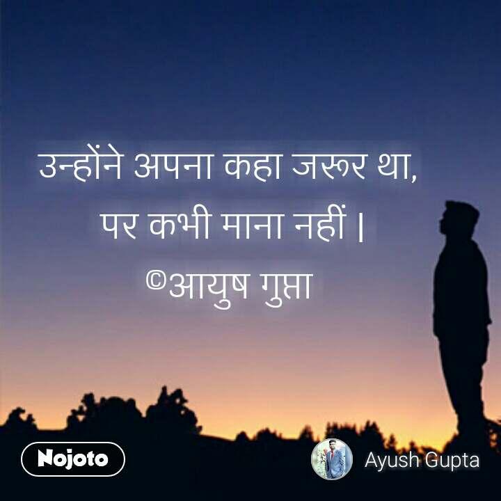 60Liner Nojoto Nojotohindi Hindi Quotes Thoughts Kalakaksh Impressive Love Breakup Images Download