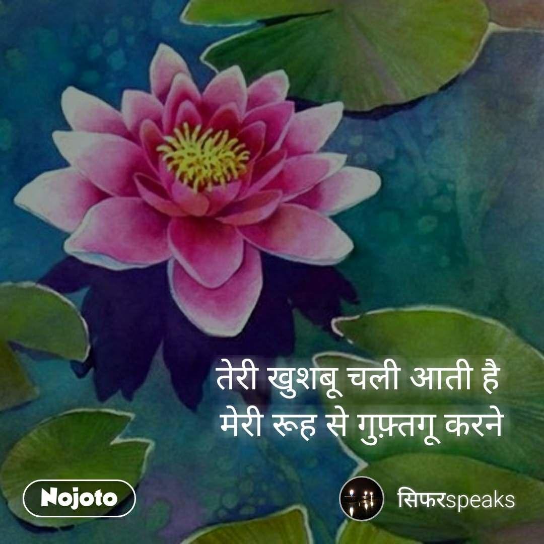 hindi izmirmasajfo