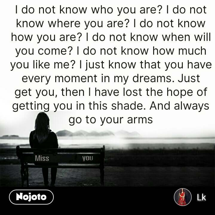 Miss You Quotes I Do Not Know Who You Are I Do Not Know Where You