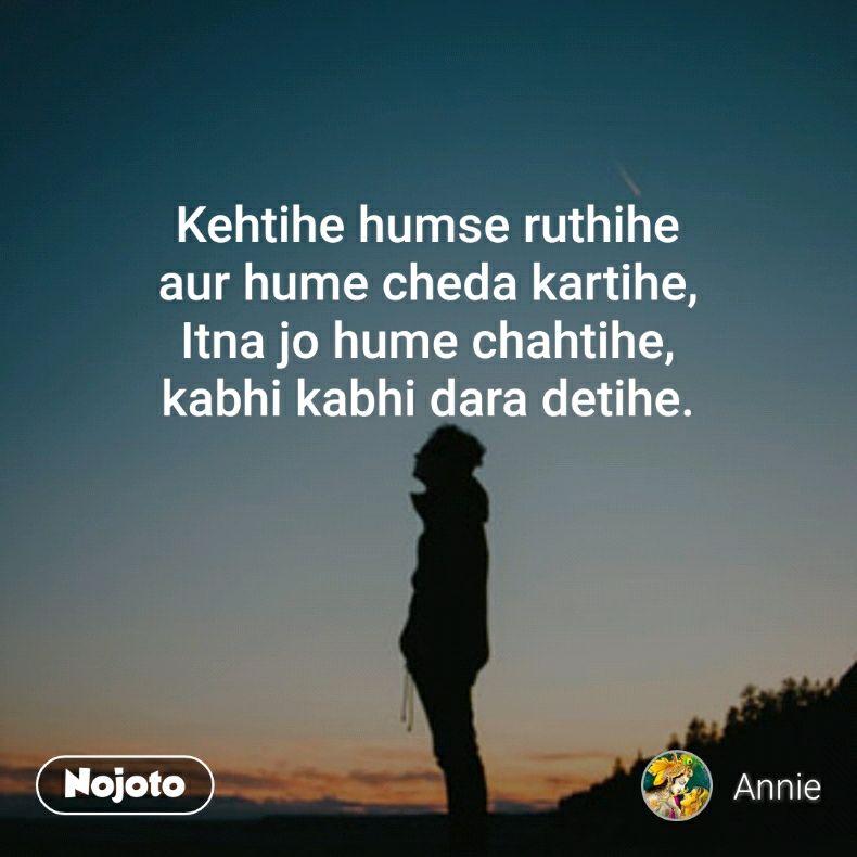 Kehtihe humse ruthihe aur hume cheda kartihe, Itna jo hume chahtihe, kabhi kabhi dara detihe.