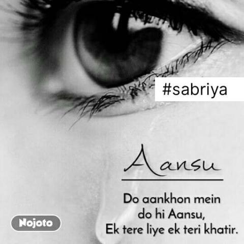 #sabriya     #NojotoQuote