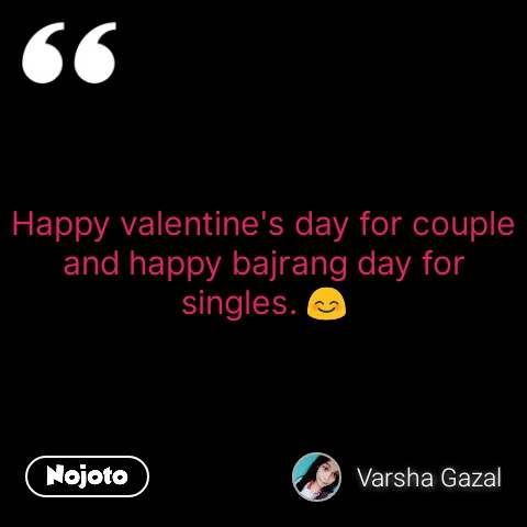 Happy valentine's day for couple and happy bajrang day for singles. 😊 #NojotoQuote