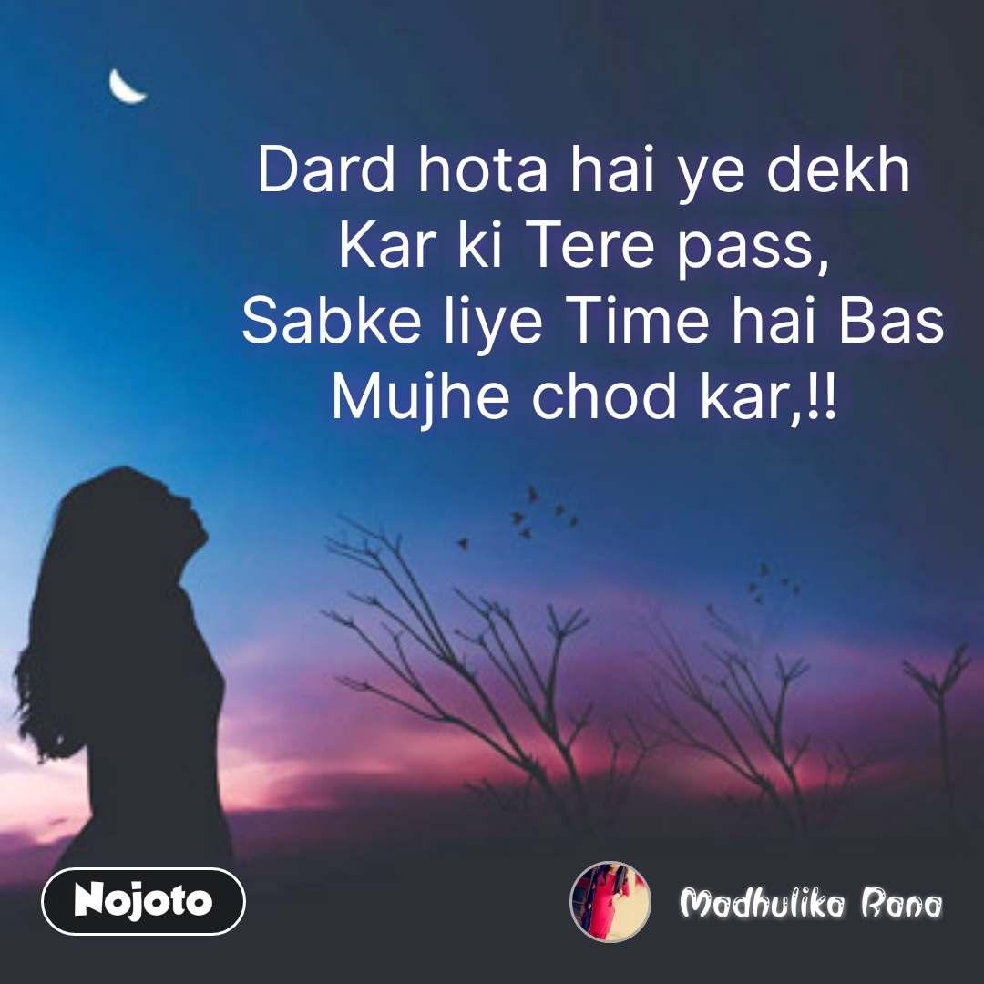 Dard hota hai ye dekh  Kar ki Tere pass,  Sabke liye Time hai Bas Mujhe chod kar,!!   #NojotoQuote