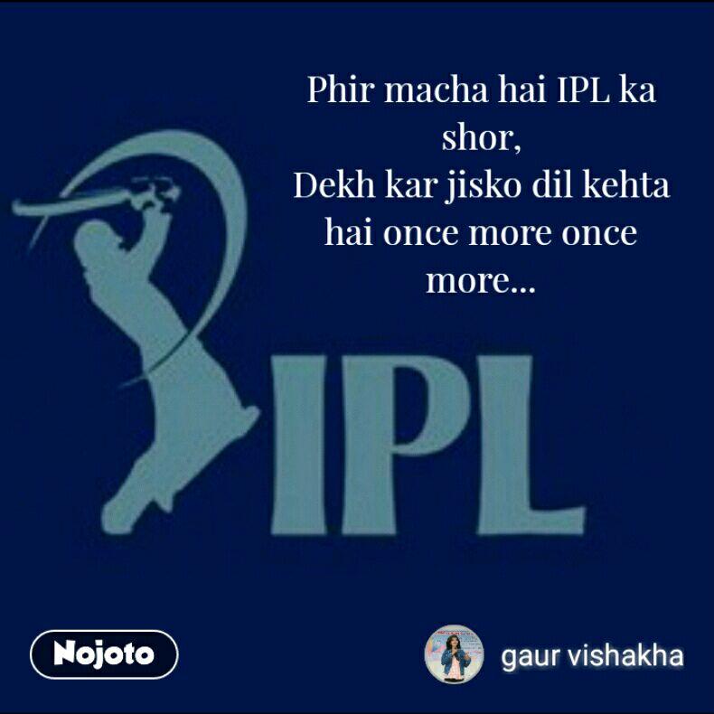 Phir macha hai IPL ka shor, Dekh kar jisko dil kehta hai once more once more...