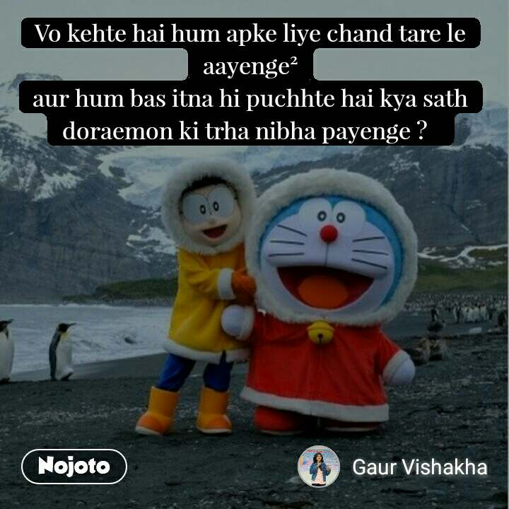 Quotes Doraemon 1