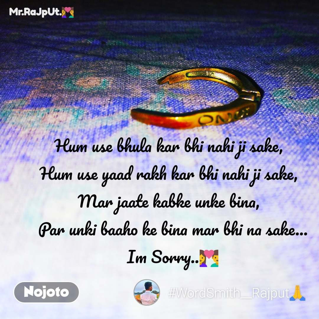Sooraj quotes in Hindi Hum use bhula kar bhi nahi ji sake, 