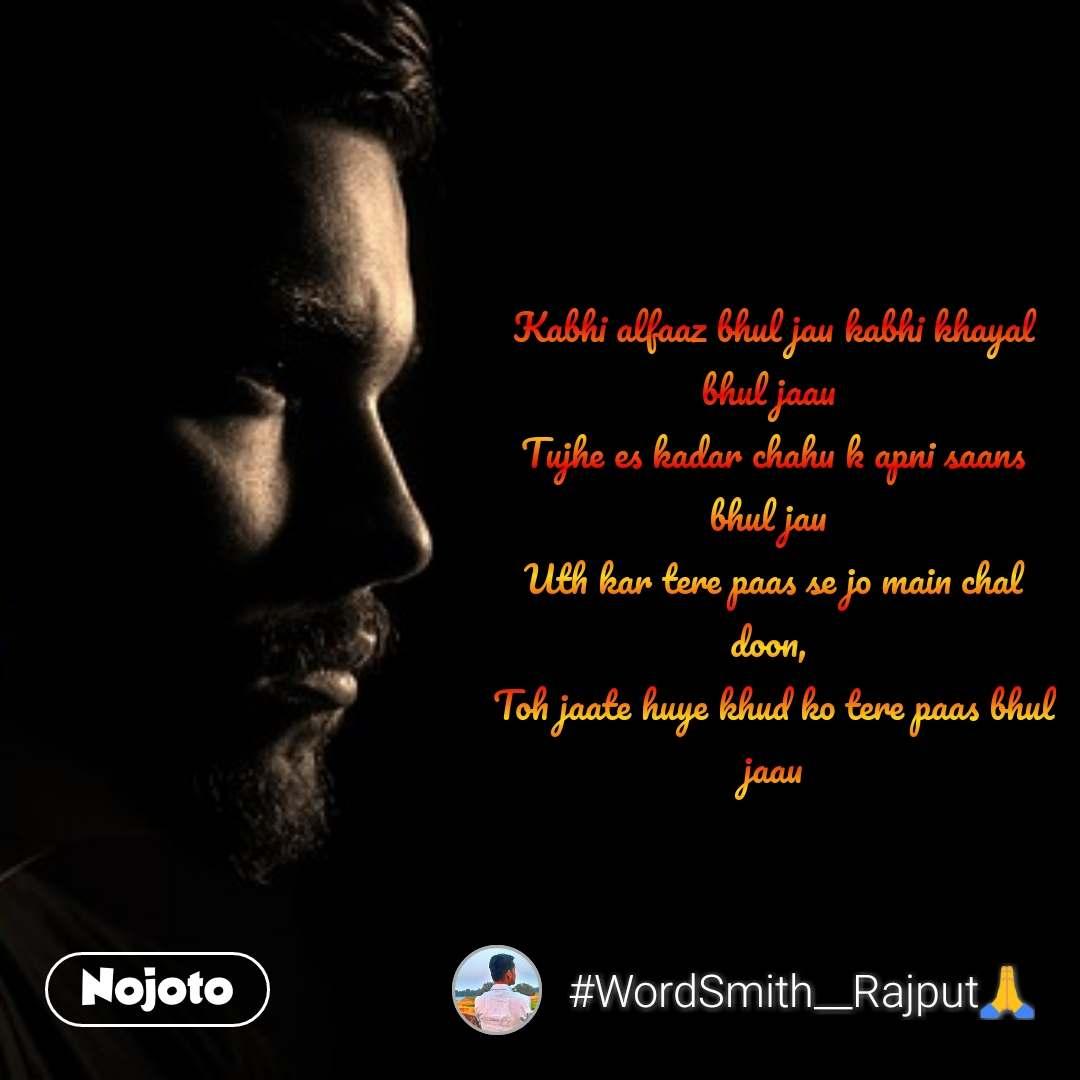 Motivational quotes in Hindi Kabhi alfaaz bhul jau kabhi khayal bhul jaau Tujhe es kadar chahu k apni saans bhul jau Uth kar tere paas se jo main chal doon, Toh jaate huye khud ko tere paas bhul jaau #NojotoQuote