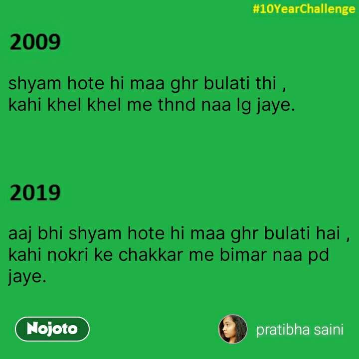 pratibha saini | Shayari, Status, Quotes | Nojoto