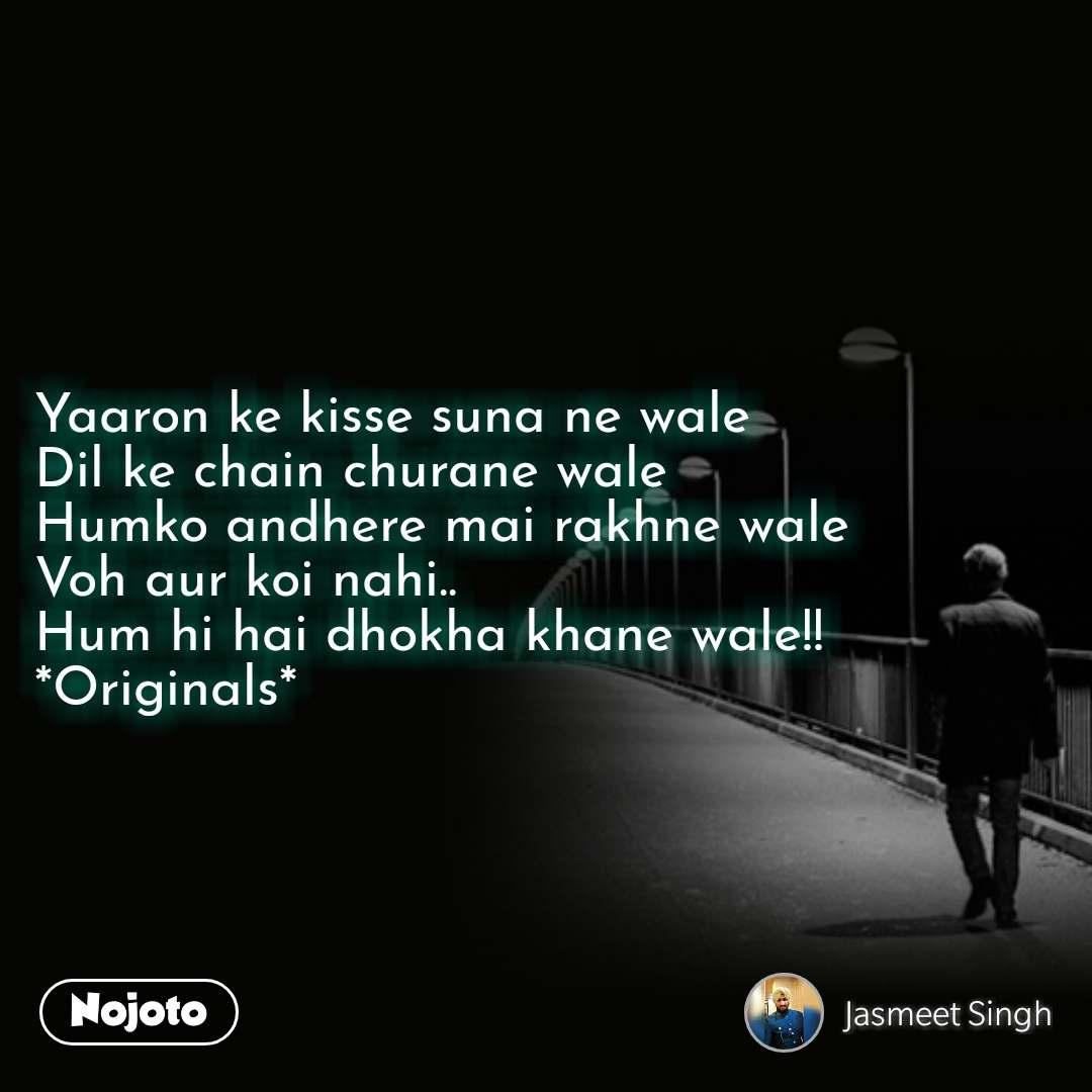Yaaron ke kisse suna ne wale Dil ke chain churane wale Humko andhere mai rakhne wale Voh aur koi nahi.. Hum hi hai dhokha khane wale!! *Originals* #NojotoQuote