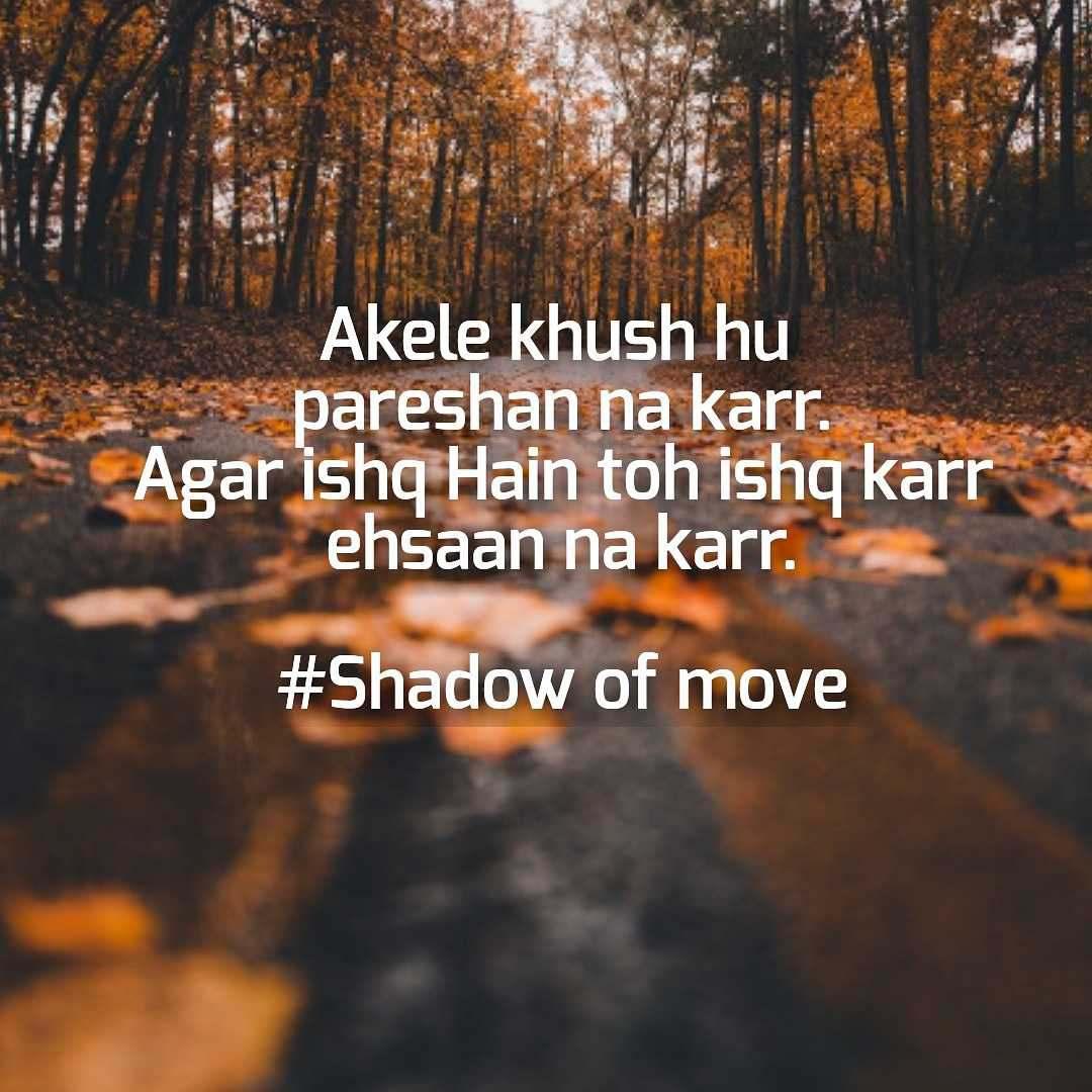 Alone Lonelylife Broken Moveon Quotes Shayari Story Poem Jo