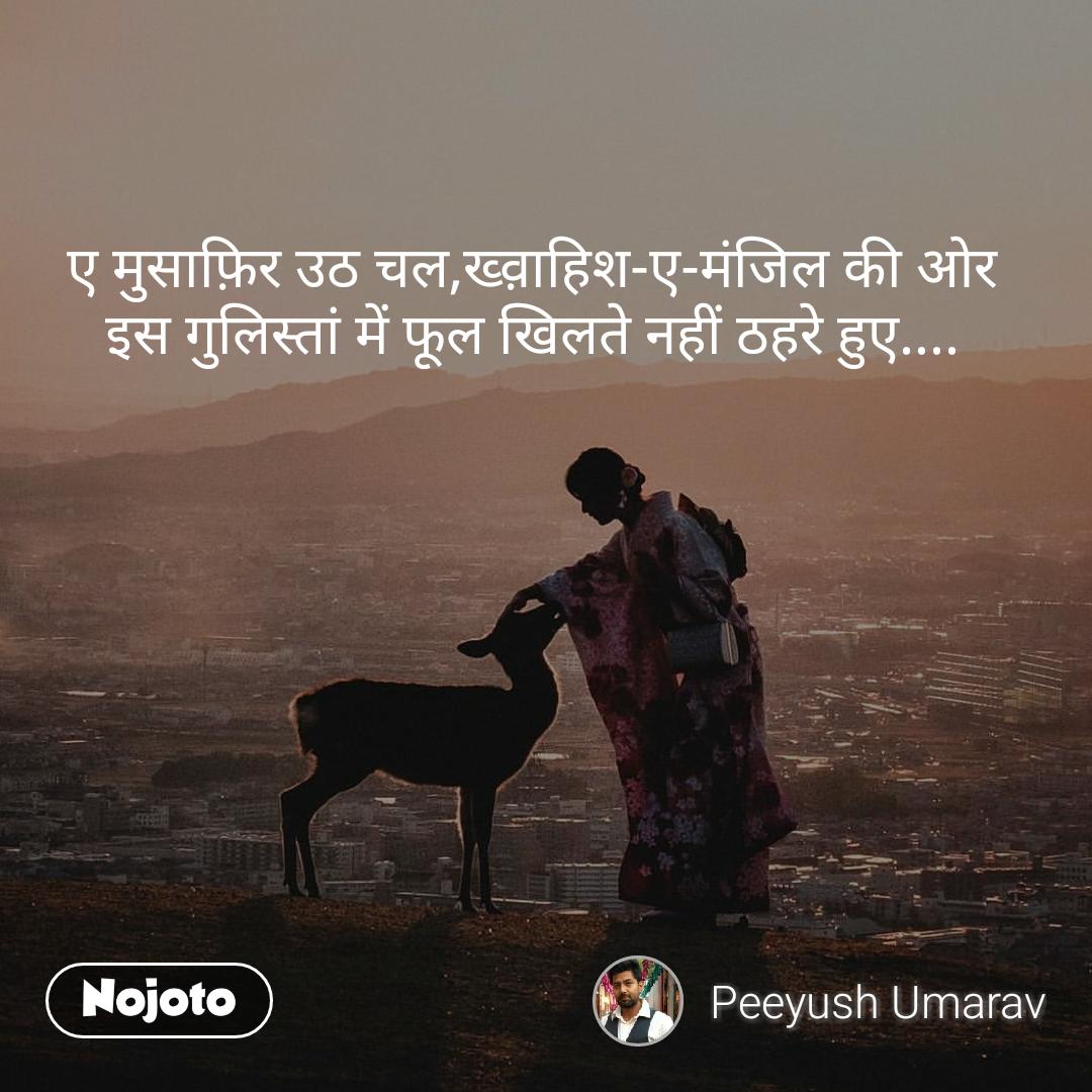 Karma Hindi Quotes About Life Wwwtopsimagescom