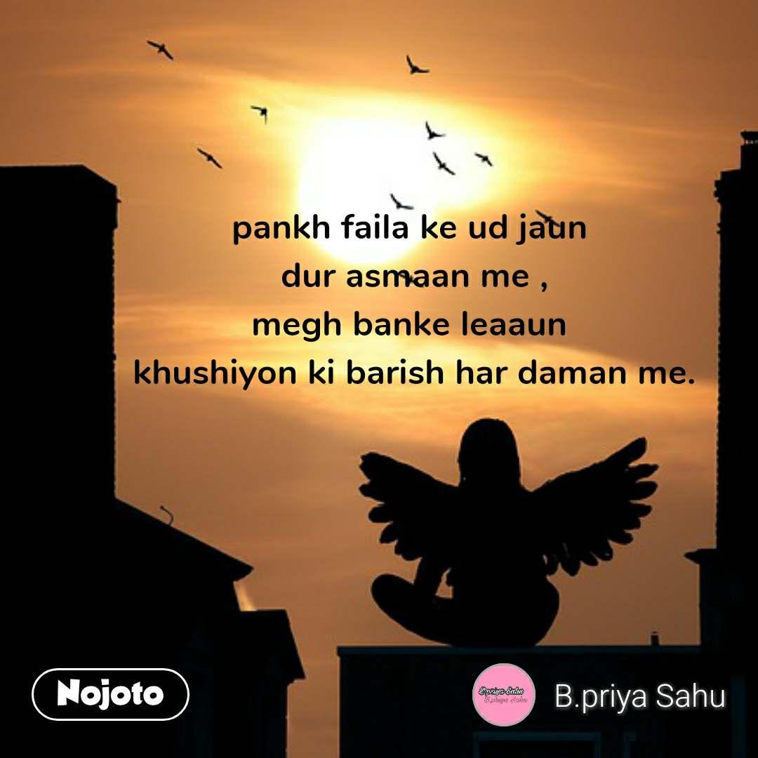 2 Years of Nojoto  pankh faila ke ud jaun  dur asmaan me , megh banke leaaun  khushiyon ki barish har daman me.