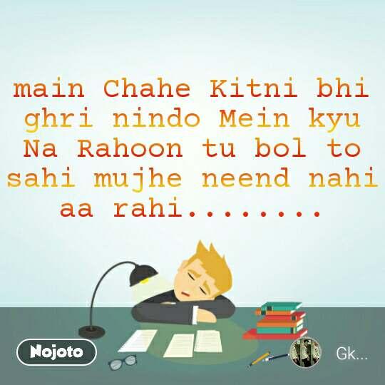 Neend Nahi Aa Rahi Hai Shayari — Tehno