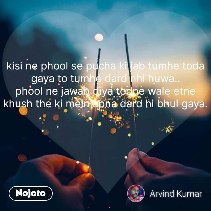Dil quotes in Hindi kisi ne phool se pucha ki jab Stories