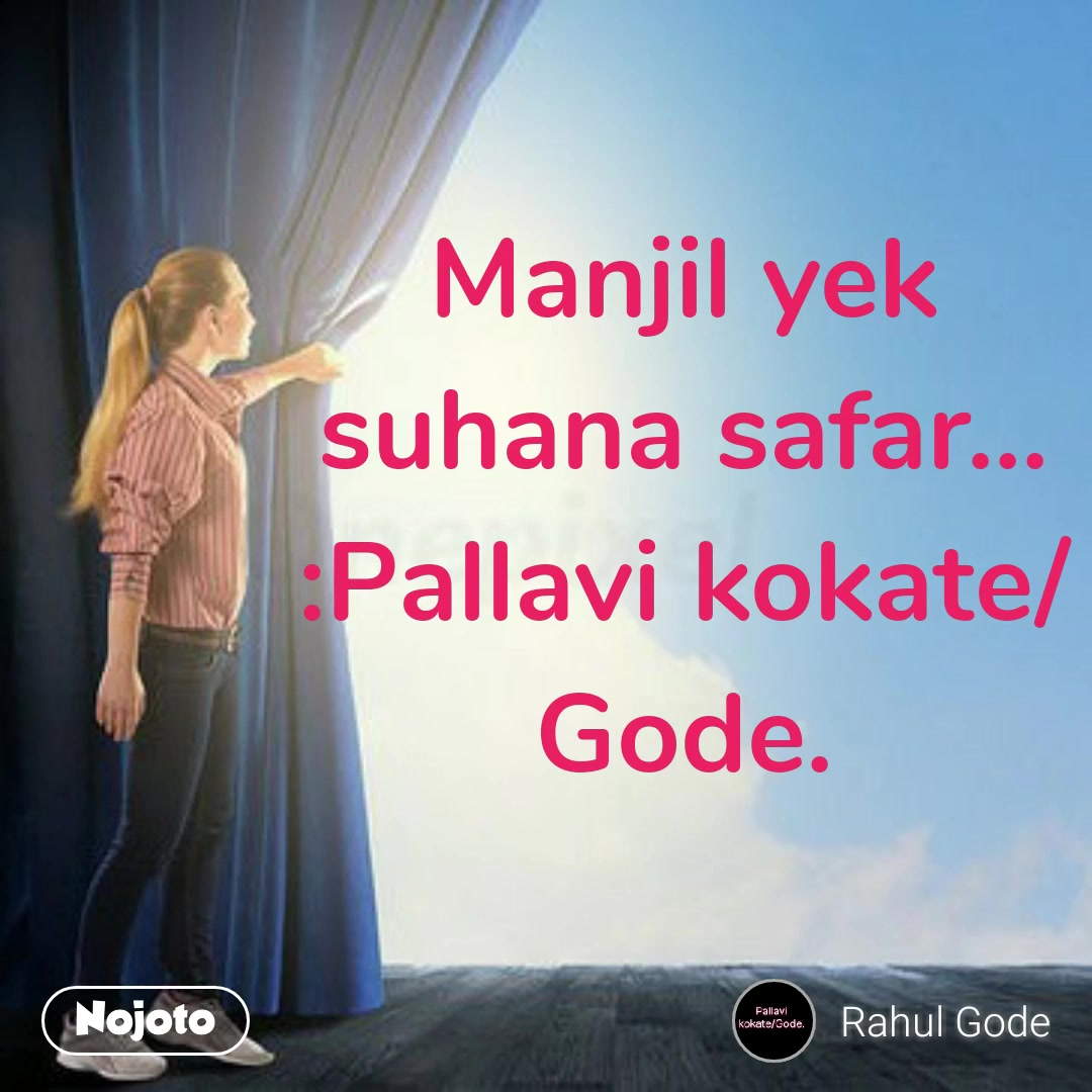 nullManjil yek suhana safar... :Pallavi kokate/Gode. #NojotoVoice