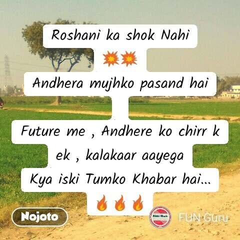 Roshani ka shok Nahi 💥💥 Andhera mujhko pasand hai  Future me , Andhere ko chirr k ek , kalakaar aayega Kya iski Tumko Khabar hai... 🔥🔥🔥 #NojotoQuote